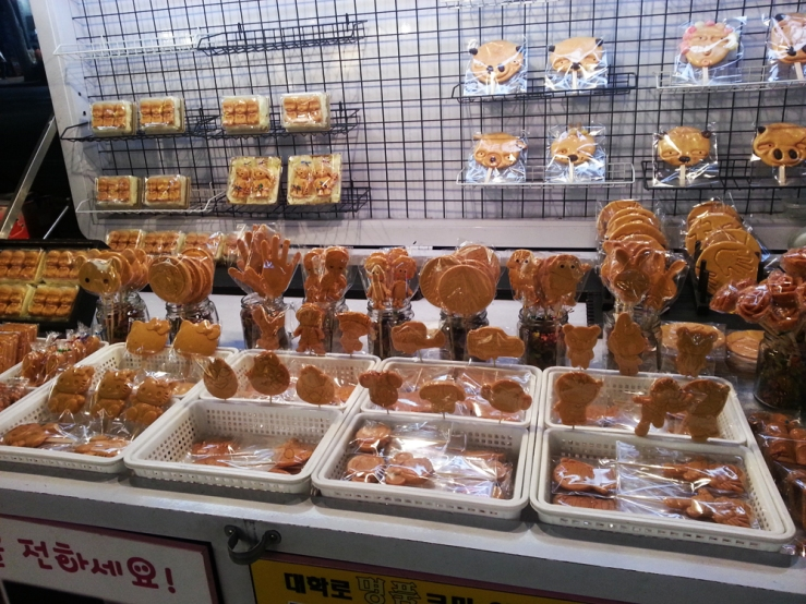 The time we were walking around at night and came across this stall selling the cutest pokki